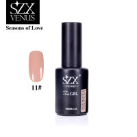 Гель-лак SZX Seasons Love 011