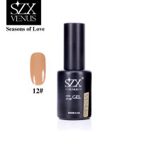 Гель-лак SZX Seasons Love 012