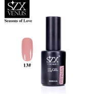 Гель-лак SZX Seasons Love 013