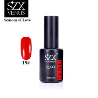 Гель-лак SZX Seasons Love 019