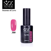 Гель-лак SZX Seasons Love 030