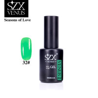 Гель-лак SZX Seasons Love 032