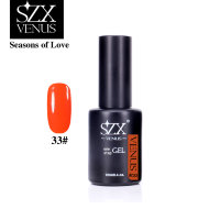 Гель-лак SZX Seasons Love 033