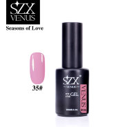 Гель-лак SZX Seasons Love 035